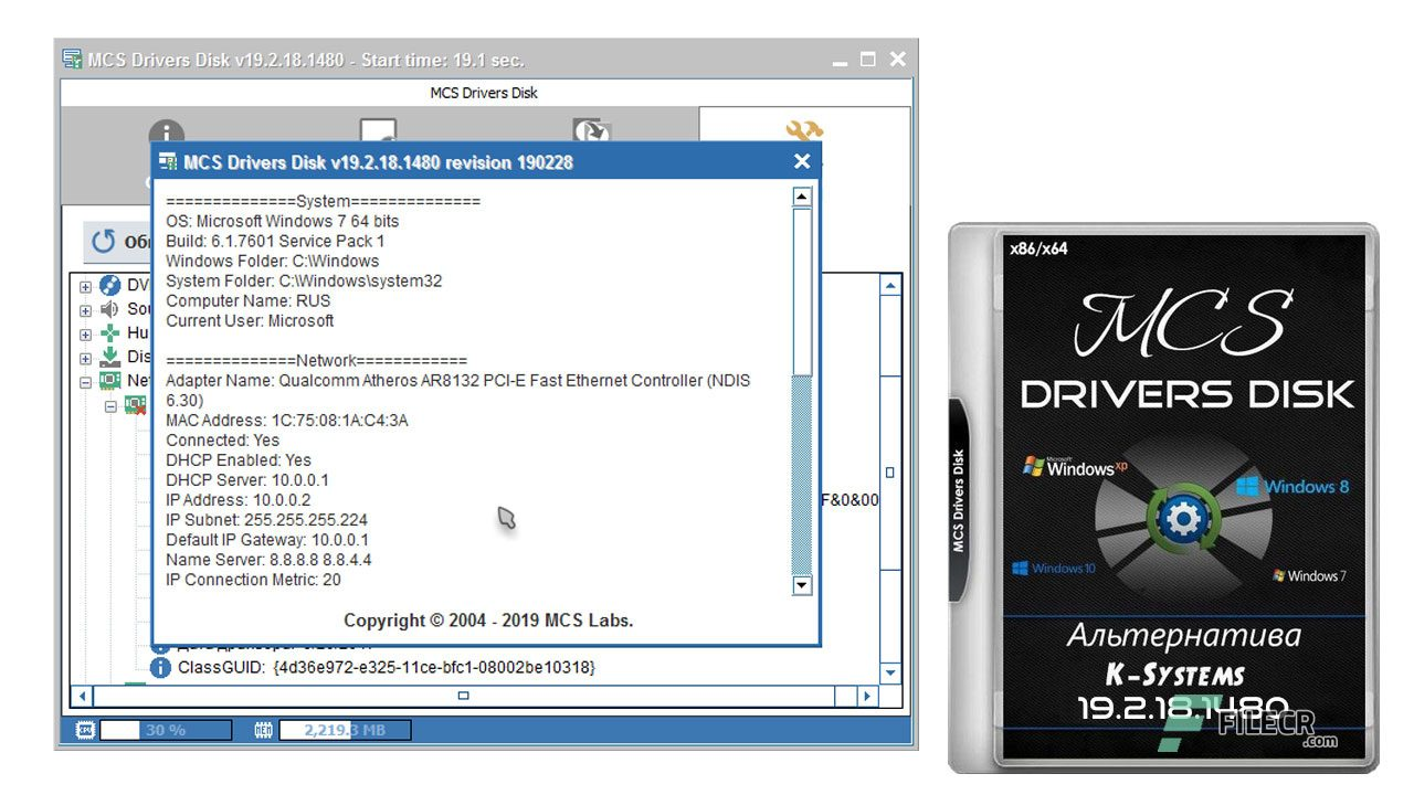 mcs-drivers-disk-19-free-download-6838939
